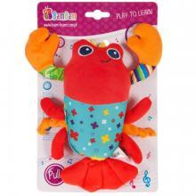 BamBam Hrací přívěsek krevetka