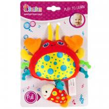 BamBam Hrací přívěsek krab