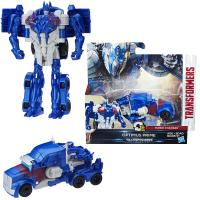 Hasbro Transformers MV5 Turbo 1x transformace