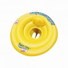 Bestway Nafukovací baby sedací kruh s opěrkou, 69 cm