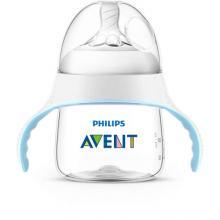 Philips Avent lahvička na učení 150 ml nová