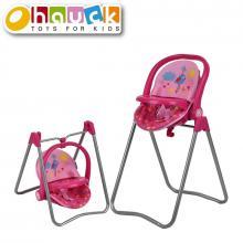 Hauck Jídelní židlička pro panenky, Birdie