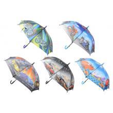 Lamps Deštník auta a motorky vystřelovací