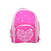 BobbleArt Školní batoh Srdce
