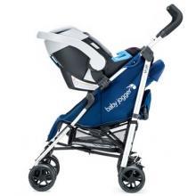 Baby Jogger adaptér VUE pro autosedačku Maxi-Cosi, Cybex, Nuna