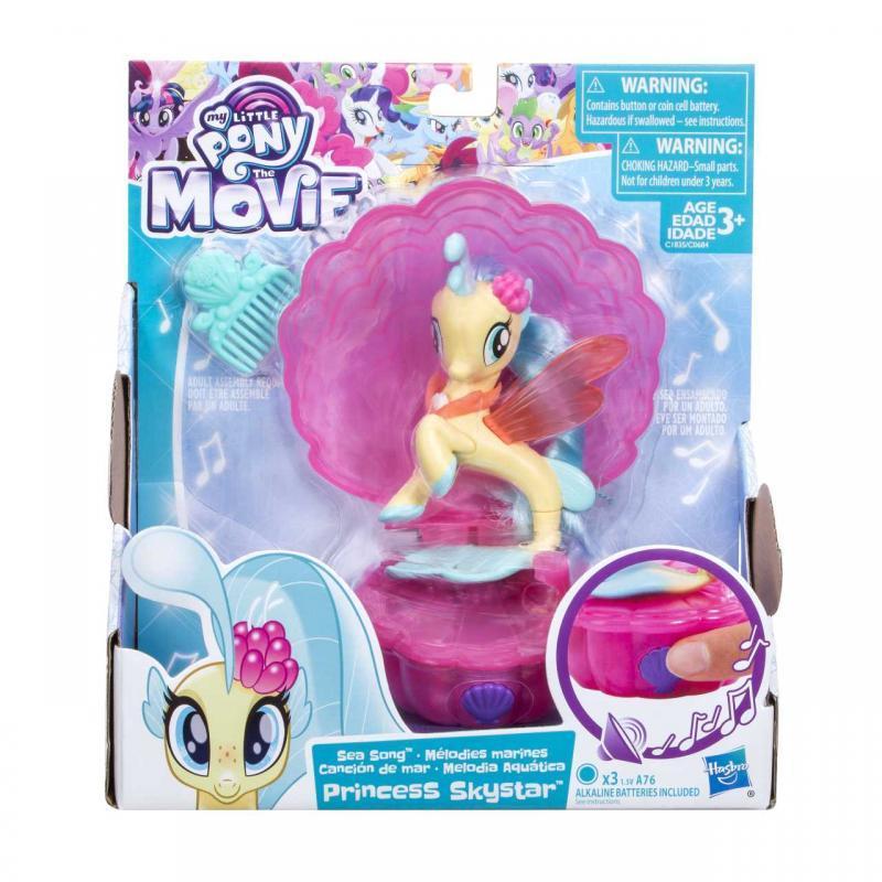 Hasbro My Little Pony Zpívající mořský poník s doplňky 7,5cm - Princess Skystar
