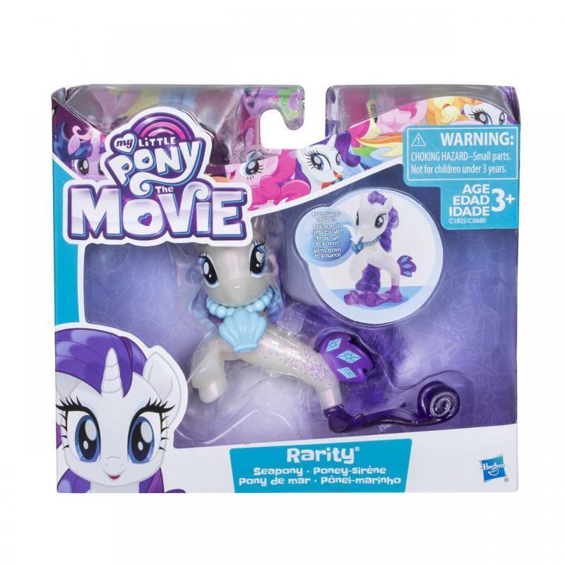 Hasbro My Little Pony Mořský poník s doplňkem a pohyblivým ocáskem 7,5cm - Rarity