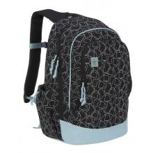 Lässig 4kids Big Backpack