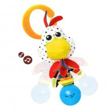 Yookidoo Hudební zvířátko