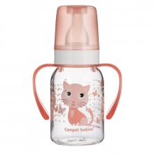 Canpol babies láhev s potiskem CUTE ANIMALS 120 ml a úchyty