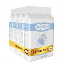 MonPeri ECO comfort Mega Pack jednorázové pleny