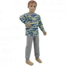Esito Chlapecké pyžamo žlutý maskáč